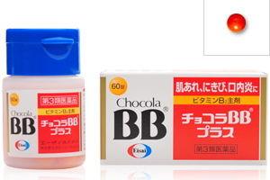 item-bbL_02