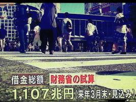 13-message77-01