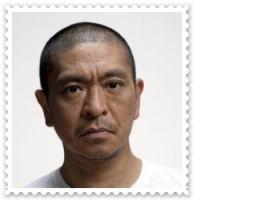 matumotohitosi-291x300