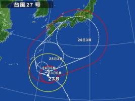 23台風~1