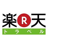 mytrip_p_logo