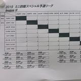 DSC_6504 (1)