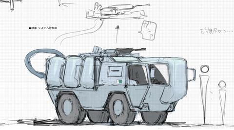 10システム管制車