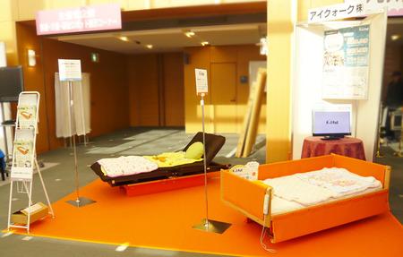 hs_kyushu2015_1