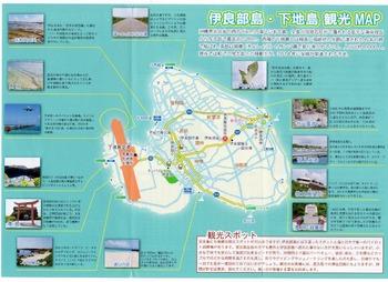 20181103新生タクシー地図 (1024x744)