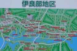 地図看板 (1024x686)