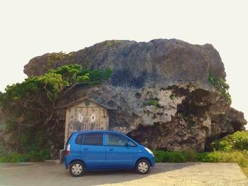帯岩 (1024x768)