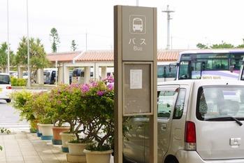 02空港ターミナルバス停留所 (1024x683)