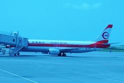 2014南西航空 (1024x692)