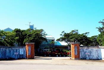 伊良部高校 (1024x691)