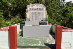 18豊見氏親の墓碑 (957x647)