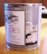 ワシミルク3 (750x856)