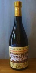 優勝記念ボトル (500x1024)