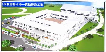 20180803結いの橋学園完成図 (1024x502)