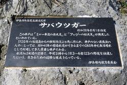 19サバ沖井戸 (1024x575) (851x575)