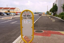 09平良港バス停  (851x575)