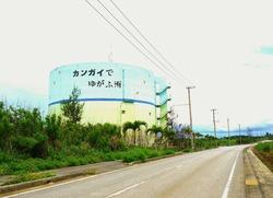 長浜ファームポンド (1024x742)