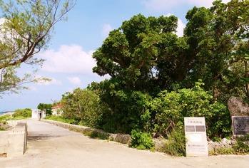 黒浜御嶽 (1024x692)