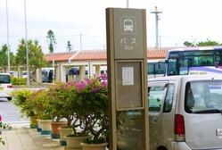 02空港ターミナルバス停(1024x684)