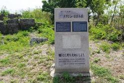 13巨石墓 (866x584)