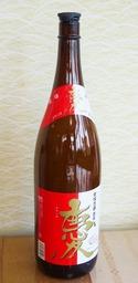 慶び (499x1024)