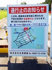 道路迂回 (768x1024)