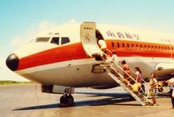 1984南西航空 (805x543)