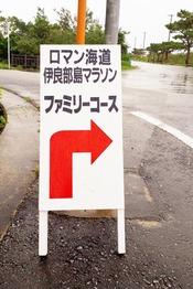 ロマン海道 (683x1024)