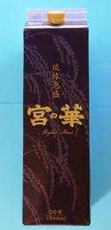 宮の華紙パック (496x1024)