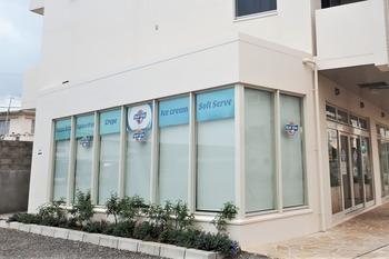 ブルーシール宮古島店