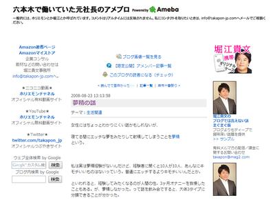 SnapCrab_NoName_2014-5-23_15-21-12_No-00