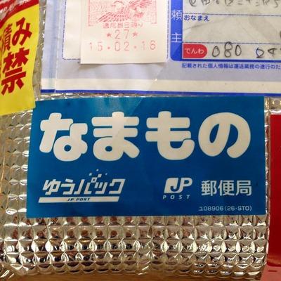 kiyohiro1