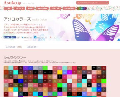 SnapCrab_NoName_2015-6-21_19-12-8_No-00