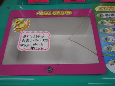 PC241300