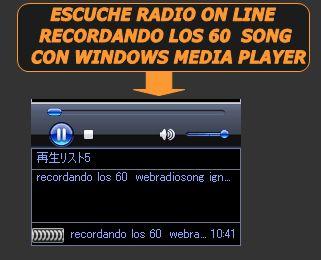 『Balada 60 Song』プレーヤ画面