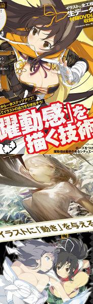 touch Vol.15 (100%ムックシリーズ)