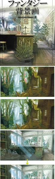 Photoshopで描く! ファンタジー背景画