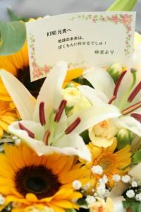 from さちちゃん