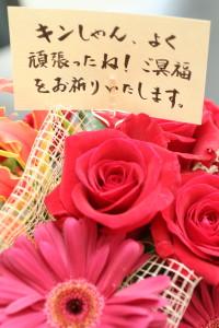 from ちなさん