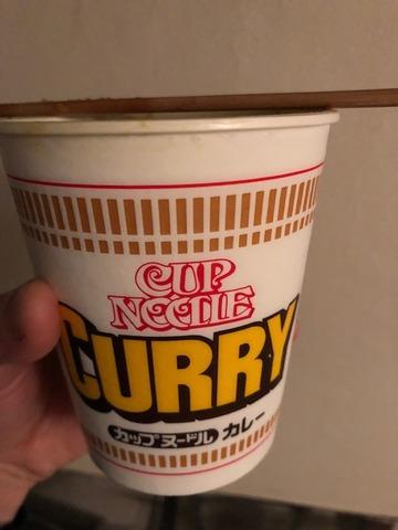 curryn