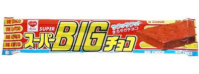 bigcyko