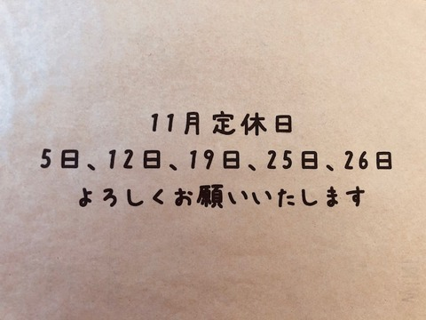 11yasumi