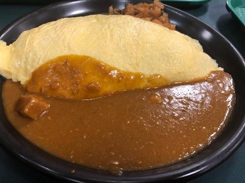 curryomu