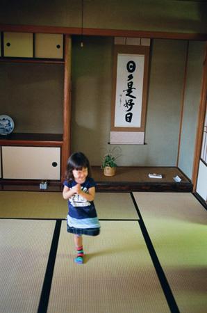 小春日和vol.278 夏乃の夏休み