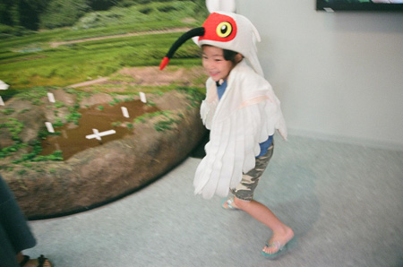 Ishikawazoo3
