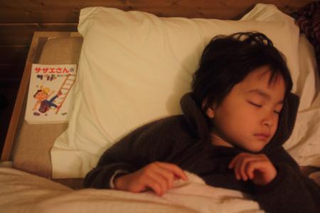 Slept2