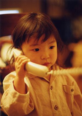 小春日和vol.89 電話
