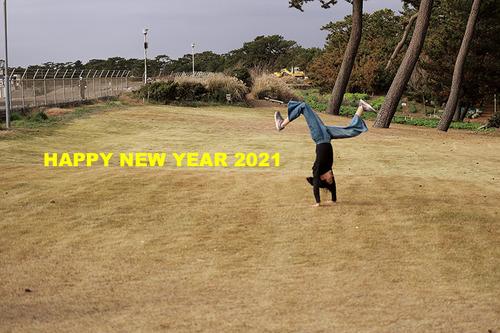 2021hidekinenga