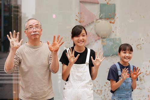 小春日和vol.633 銀座 資生堂で手形インスタレーション