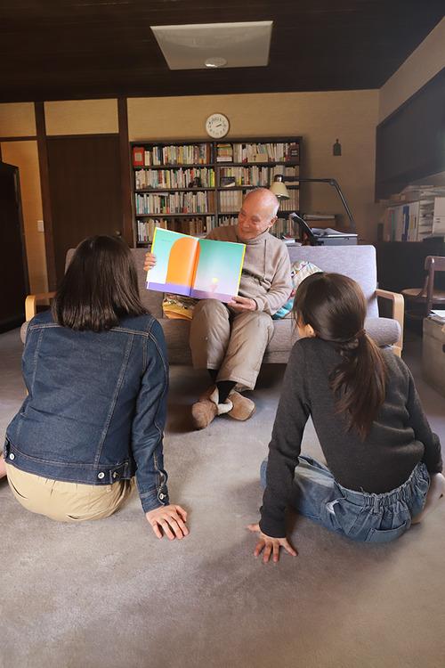 小春日和vol.656 谷川俊太郎さんの絵本を読んで大きくなった子どもたち